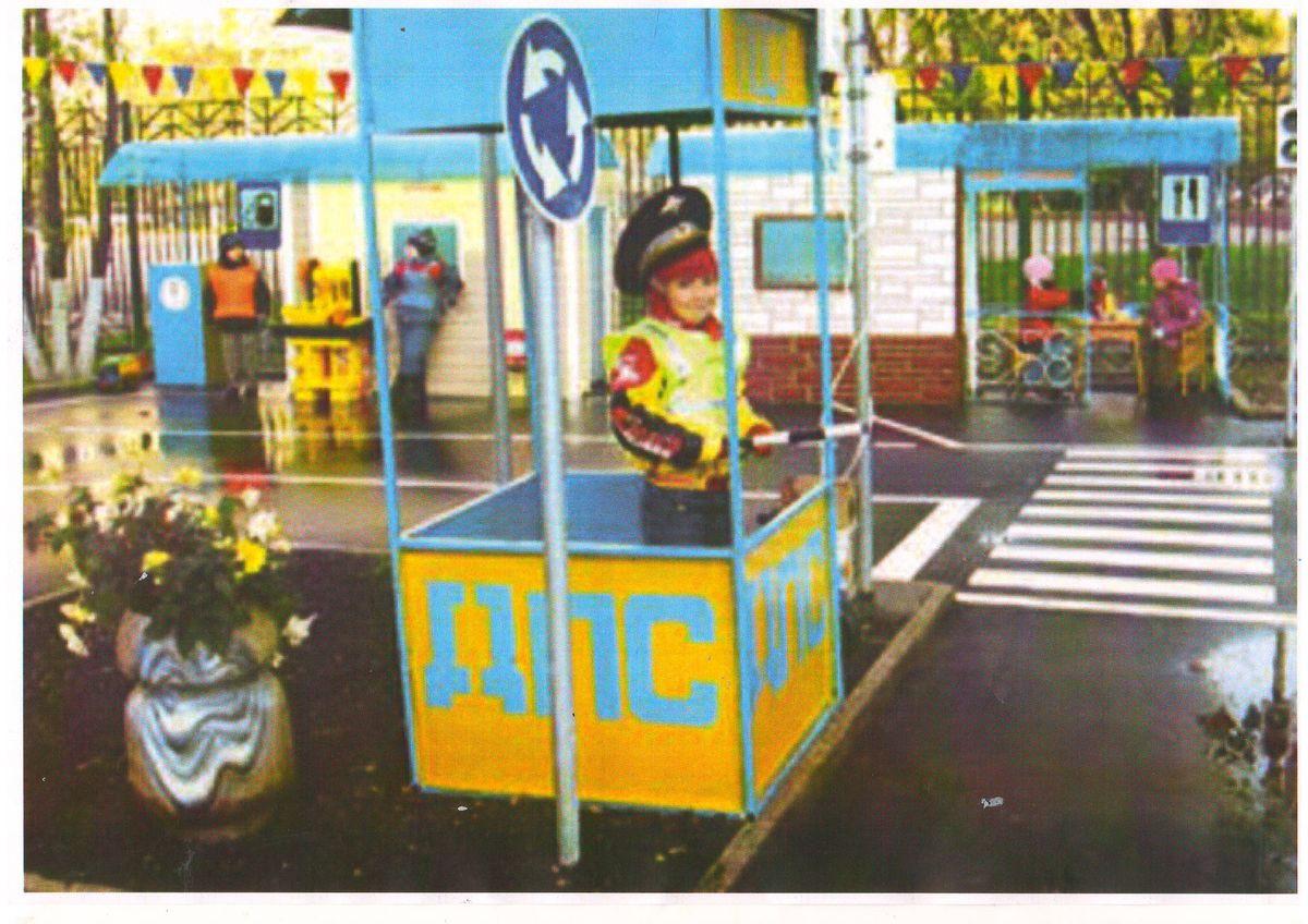 Автогородок г владимир фото детский 7